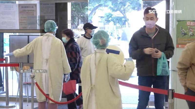 北部醫院感染擴大3確診!院方緊急通知:桃園救護車停收