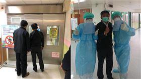 陳時中從機場一直到醫院,直到最後一位入病房才放心離開。(圖/翻攝自王必勝臉書)