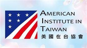 AIT美國在臺協會,臉書