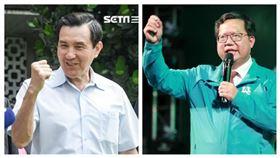前總統馬英九,桃園市長鄭文燦。(組合圖/資料照、記者林士傑攝影)