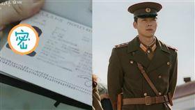 幾可亂真的玄彬超帥證件照。(圖/翻攝自tvN)