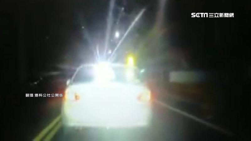 前車惡作劇?手電筒照射刺眼險害撞