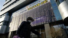 南韓韓國大邱疫情大爆發 新天地教會  圖/路透社/達志影像
