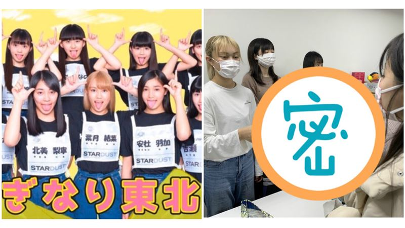 粉絲福利不取消!日女團出動「假手」
