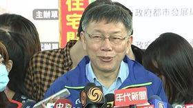 台北市防疫一級開設條件曝光…柯文哲親吐這11字這樣說!(圖/資料畫面)