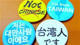 在日本戴「我是台灣人」胸章有用。(圖/翻攝自486先生臉書)
