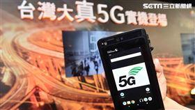 5G,台灣大哥大,南韓,通訊,SK電訊,SK Telecom,合作備忘錄 圖/台灣大哥大提供