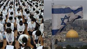 南韓新天地教會,曾赴以色列朝聖。(組圖/翻攝自達志影像、推特)
