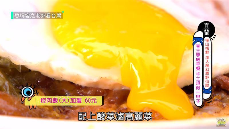 宜蘭帝王級早餐份量驚人!通通只要銅板價 想吃卻一位難求