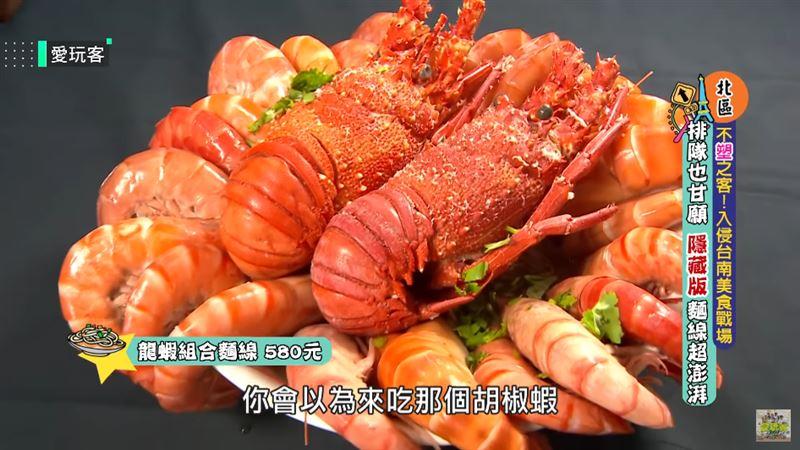 太狂了!超澎拜浮誇料理 台南麵線鋪滿配料多到滿出來!