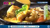 越南咖哩上桌!新住民打造夢想食堂