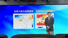 氣象局今天舉辦春季展望記者會。