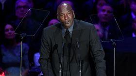 憶柯比落淚 喬丹:又要被做成梗圖了 NBA,Kobe Bryant,Michael Jordan,追思會 翻攝自推特
