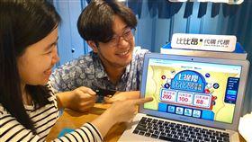 網家布局跨境購物市場電商業者PChome網路家庭旗下Bibian比比昂跨境電商服務25日宣布信用卡支付服務上線,消費者可透過台灣發行的信用卡,以新台幣支付方式完成交易。(網家提供)中央社記者吳家豪傳真 109年2月25日