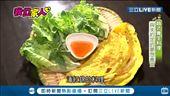 與夫的約定!越南咖哩與蔬菜湯相遇
