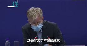 肺炎,WHO,北京,翻譯,哽咽(圖/翻攝自騰訊網)