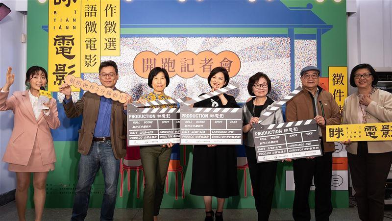 台語微電影徵選 鼓勵用3分鐘說故事