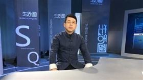 前央視主持人:中國要向世界鞠躬道歉!(圖/翻攝自微博)