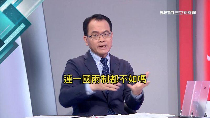 各國都包機到武漢 鄭弘儀:欺負台灣