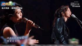周蕙X于文文合唱《約定》 前奏一下網回憶湧上心頭