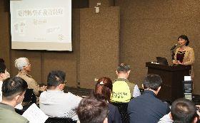 台灣轉型正義資料庫發表(2)
