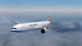 華航跟進長榮放寬日本退改票規定。(圖/華航提供)