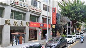 朝桂餐廳。(圖/翻攝自Google Map)