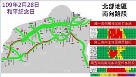 壅塞路段分區預測:0228北部地區南向路段。(圖/高公局提供)