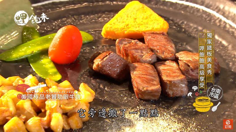 出發!台南尋飽去 品嘗城市經典美味!來場舌尖上的旅行