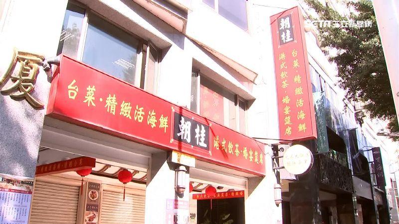 不再苦撐!東區朝桂餐廳13億元求售