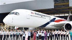 馬來西亞航空(圖/翻攝自Malaysia Airlines臉書