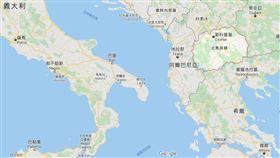 北馬其頓共和國(圖/翻攝自Google Map)
