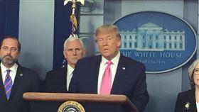 川普:美國已準備好因應武漢肺炎美國總統川普26日針對2019年冠狀病毒疾病發表談話,他說,美國感染風險仍低,但疫情如果擴散,也已準備好因應。中央社記者江今葉華盛頓攝  109年2月27日