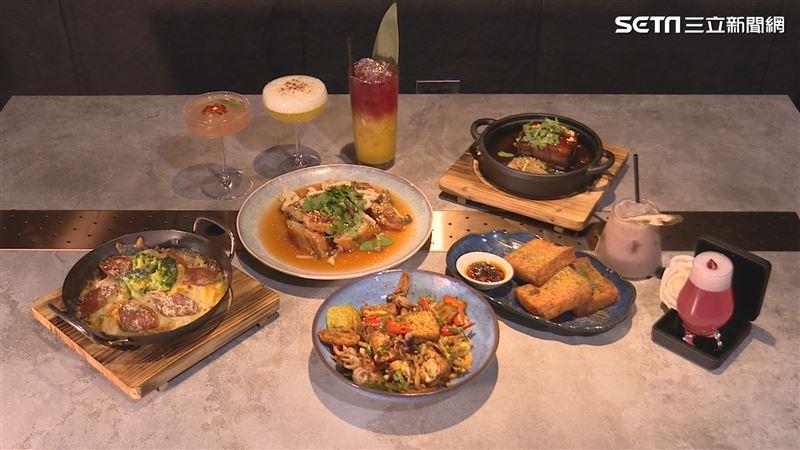 中式料理X創意調酒 餐酒館顛覆傳統