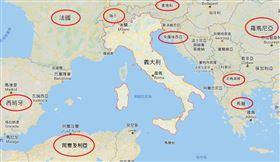 ▲義大利成為武漢肺炎疫情的「歐洲熱點」。(圖/翻攝自Google Map)