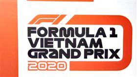 河內2020年首辦F1賽事越南河內市人民委員會與一級方程式集團7日宣布河內將於2020年4月首度舉行世界一級方程式錦標賽。圖為河內預計興建的賽車場。中央社河內攝 107年11月7日