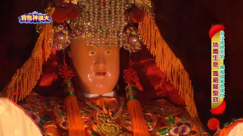 白沙屯拱天宮媽祖進香延期重要說明