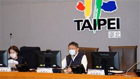 柯文哲主持臺北市因應嚴重特殊傳染性肺炎疫情應變中心一級開設工作會議