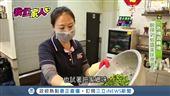 貴州女孩特製剁椒醬 讓家鄉味帶著走