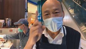 武漢肺炎/防疫中心一級開設!韓國瑜:慢我們一個多月了(圖/翻攝自韓國瑜臉書)