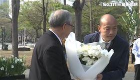 高雄市長韓國瑜出席228紀念典禮。