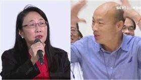 王雪紅、韓國瑜