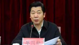 陸媒報導,中共中央日前批准,由廖國勛擔任上海市委副書記。(圖/翻攝自新京報)