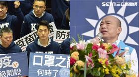 國民黨「口罩之亂」,韓國瑜(組合圖/資料照)