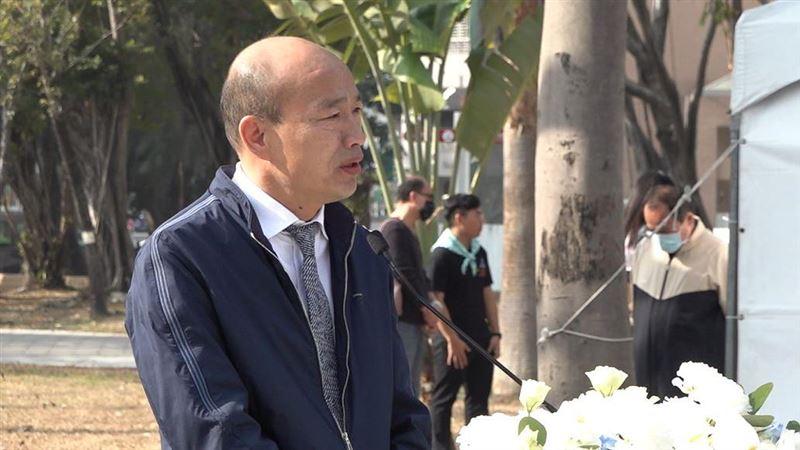 韓國瑜口誤連三爆 228英雄被改名