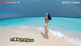 馬爾地夫絕美無人沙洲!清澈海中和海豚共游