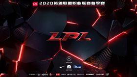 中國LPL