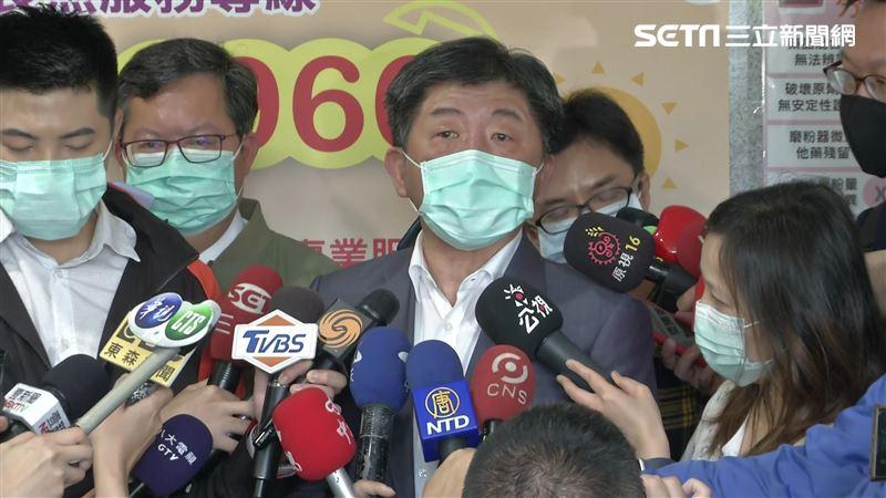 林口長庚暫停探病 陳時中:強勢了點