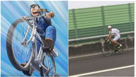 白衣男「腳踏車騎上國道」!照片曝光網笑翻:根本兩津勘吉(圖/翻攝自爆料公社)