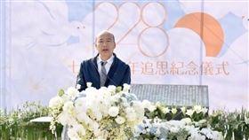 高雄市長韓國瑜參加高雄228事件73年周年追思紀念會,致詞時不小心把228說成823。(圖/翻攝自韓國瑜臉書)